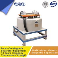 Non Magnetic Materials Magnetic Separator Machine Energy Saving