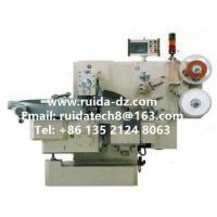 China Packaging machine, Double Twist Wrapping Machine for candy production line on sale