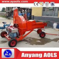 Buy cheap farm machinery cotton corn silage stalks cutter CHAFF CUTTER from wholesalers