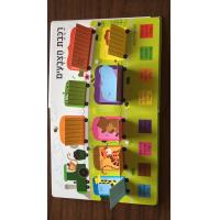 Board Book with Flaps,Flap book customized printing,Full Color CMYK Cute Board Book,Lift the flap book board book Manufactures