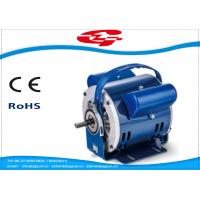 China Two speed 1/2hp ac evaporative air cooler motor with 2 capacitor LBM160F on sale