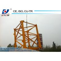 China High Quality Hot Sale Professional Factory Made Spare Parts for Tower Crane Mast Section on sale