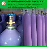 helium gas for sale Manufactures