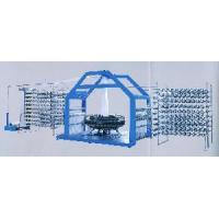 PP Woven Bag Making Machines Manufactures