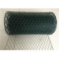 Hexagonal Rabbit Proof Wire Netting , Premium PVC Coated Wire Mesh Fencing Manufactures
