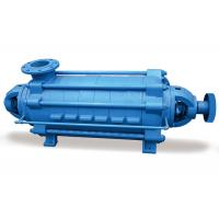 Segmented Horizontal Multistage Centrifugal Pump With 6.3-450m3/h Flow Rate Manufactures
