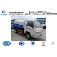 Quality 2017s cheapest price forland 4*2 LHD MINI 2,000L water truck for sale, Factory sale bottom price forland cistern truck for sale