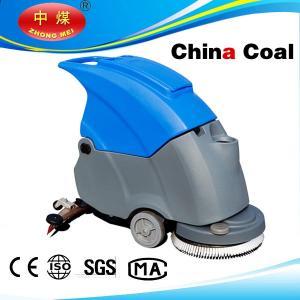 floor scrubber Manufactures