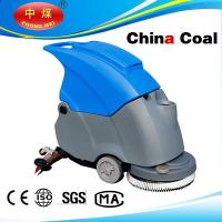 V5 hand-push  floor scrubber Manufactures