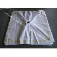 Fast Speed Press Filter Cloth , Weave PP Filter Cloth With Good Filtration Effect Manufactures