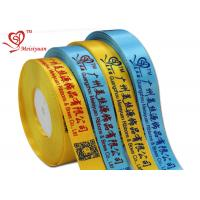 China 1 Inch Custom Printed Grosgrain Ribbon With Fashionable Printing QR Code wholesale