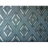 100% polyester sofa fabric Manufactures