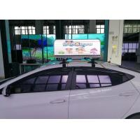 IP67 3G Taxi Led Sign Advertising Light Box For Outdoor Car Advertisement Manufactures