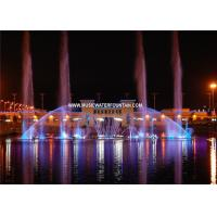 304 Stainless Steel Floating Music Water Fountains Garden Outdoor Colorful Light Manufactures