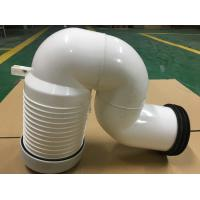 Split Type Structure Toilet Drain Pipe Smooth Inner Wall Good Anti Leakage Effect Manufactures