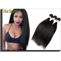 Buy cheap Silk Straight Virgin Peruvian Hair Extensions 10 Inch - 30 Inch from wholesalers