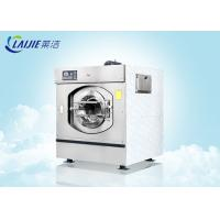 China Stainless Steel Commercial Washing Machine Front Loading Computer Control on sale