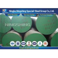 DIN 1.2714 Hot work tool steel for making hot forging die or plastic mould Manufactures