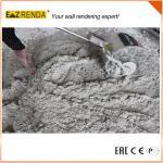 Anti - Corrosion No Barrel No Pan Portable Concrete Mixer For Mixing Work 250W Manufactures