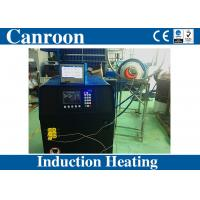 Induction Post Weld Heat Treatment Machine for Stainless Steel Pipes Manufactures