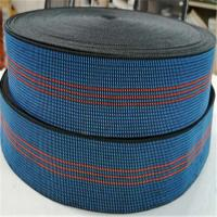 High Tenacity Custom Lawn Elastic Chair Webbing Blue With 3 Red Straps