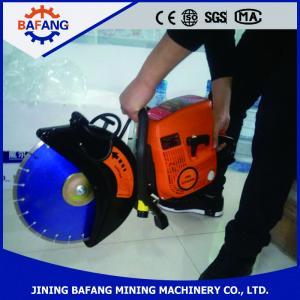 Metal cutting machine /steel cutting machine for hot sale Manufactures