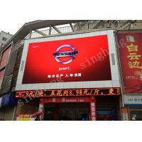 IP65 Waterproof P8 Led Display , Outdoor Advertising Led Display Screen Flexile Installation Manufactures