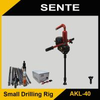Buy cheap 2018 new type handheld mini home use AKL-40 portable water well drilling rig from wholesalers