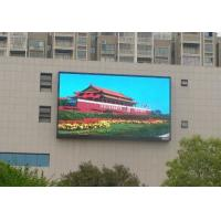 Buy cheap Popular SMD Outdoor LED Display , P5 HD Commercial LED Display Screen from wholesalers