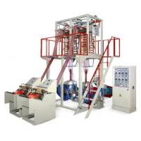 Double Die Head Plastic Film Blowing Machine Line FB-H Easy Roll Changing Manufactures