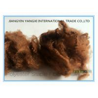 1.5 D X 38MM Dyed Brown Spinning Fiber , Anti Pilling Low Melt Polyester Fiber  Manufactures