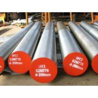 Good Toughness Hot Work Tool Steel Round Bar AISI H13 For Casting Mould Manufactures