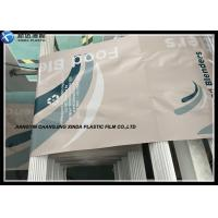 FFS Film PE Plastic Packaging Bags For Chemical Industrial 15KG 25KG 50KG Manufactures