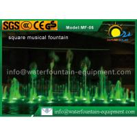 Programmable Musical Water Feature 4m Spray Height Customized AC 220V Manufactures