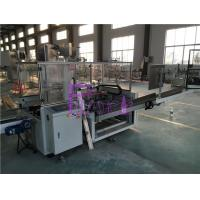 Electric Bottle Filling Machine 1Phase Low Noise for Carton box sealing Manufactures