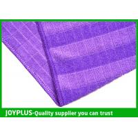 New professional Kitchen&bathroom Cleaning Cloth ,Purple Microfiber Cloths for Cleaning Manufactures