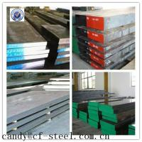 Manufacturer alloy tool steel H13 Manufactures