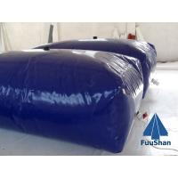 Fuushan Recycled Folding TPU/PVC Water Tank Truck For Drinking Manufactures
