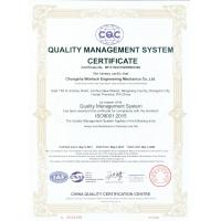 Changsha Wontech Engineering Machinery Co.,Ltd Certifications