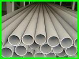 Quality Seamless 316h Stainless Steel Pipe for sale