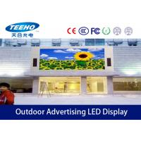 Fixed Aluminum PH6 Outdoor Advertising SMD LED Display Billboard 10000K , 1600 W / M2 Manufactures