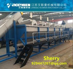 PP PE plastic woven bagplastic film recycling machine washing machinery washing line Manufactures