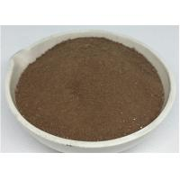 Multi Elements Amino Acid Feed ,  Poultry Amino Acid Powder Chelated Manufactures