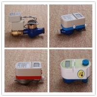 Radio Frequency Water Meter Noncontact System with Management Software 15mm-25mm Manufactures