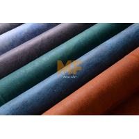 Faux Leather Upholstery Shiny Velvet Fabric For Furniture / Car Interior Manufactures