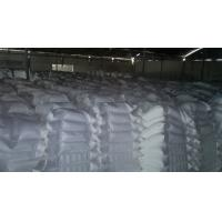 Superfine Natural Calcium Carbonate NCC-501 For Natural / Synthetic Rubbers Manufactures