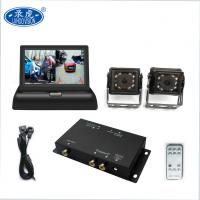 China Mini Sd Card 2 Channel Vehicle Security Camera System Kit with HD Camera Monitor on sale