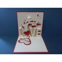 China Butterflies and Poppies Square 3D Card cutter plotter machine on sale