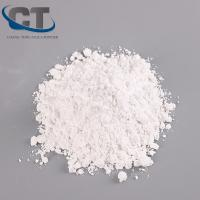 Buy cheap white silica powder with average grain diameter 1.5um-3um substitute silica from wholesalers