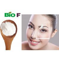 Quality Anti Againg Powdered Herbal Extracts Peptide Dipeptide-2 For Wrinkle Removal for sale